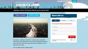 #IceClimb